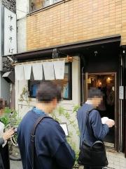 麺処 きなり【弐四】-1