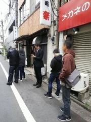 麺処 きなり【弐四】-2