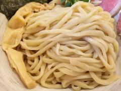 麺処 きなり【弐四】-7