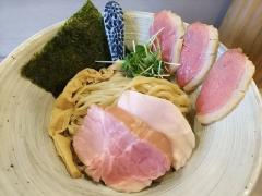 麺処 きなり【弐四】-9