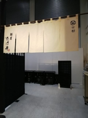 新宿タカシマヤ「京都美味コレクション~新しい食の発信~」  ~麺屋 たけ井「特製つけ麺」~-1