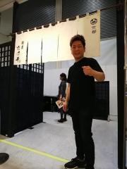 新宿タカシマヤ「京都美味コレクション~新しい食の発信~」  ~麺屋 たけ井「特製つけ麺」~-4