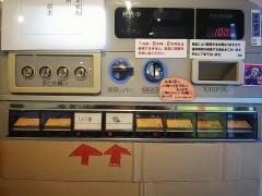 らー麺屋 バリバリジョニー【参】-3