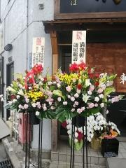 【新店】中華そば 満鶏軒-3