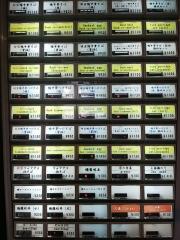 【新店】中華そば 満鶏軒-6