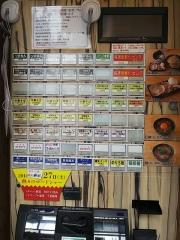 中華蕎麦 とみ田【四】-3