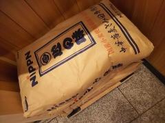 中華蕎麦 とみ田【四】-15