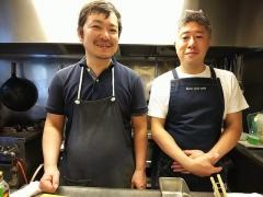 麺処 きなり【弐五】-3