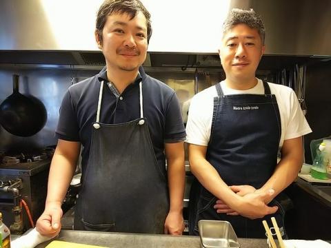 麺処 きなり【弐五】-10