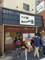 つけ麺 一燈【弐五】-1