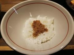 つけ麺 一燈【弐五】-16