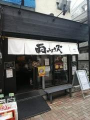 らーめん つけめん 雨ニモマケズ【四】-1