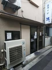 らーめん つけめん 雨ニモマケズ【四】-2