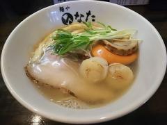 麺や ひなた【弐】-5