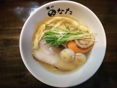 麺や ひなた【弐】-6