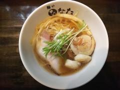 麺や ひなた【弐】-13