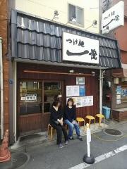 つけ麺 一燈【弐参】-1