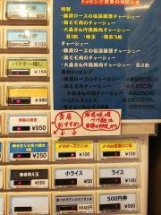 つけ麺 一燈【弐参】-5