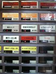麺屋 一燈【四壱】-3