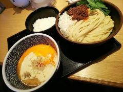麺屋 一燈【四壱】-8