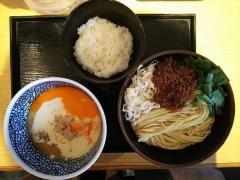 麺屋 一燈【四壱】-9