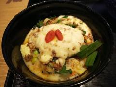 麺屋 一燈【四壱】-11