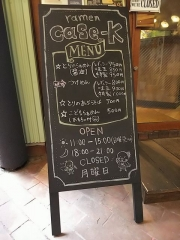 ramen case-K【弐】-16