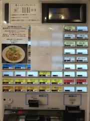 【新店】ラーメンフクロウ-3