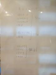 【新店】ラーメンフクロウ-4