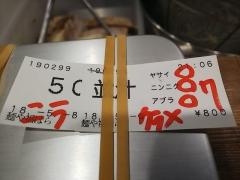 【新店】ラーメンフクロウ-5