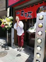 麺処 あす花-6