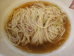 麺処 あす花-14