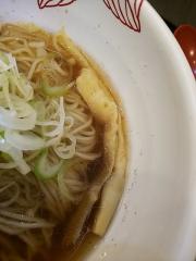 麺処 あす花-16