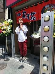 麺処 あす花-19
