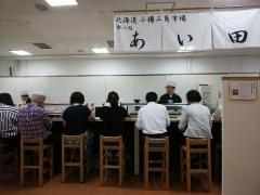 そごう千葉店「初夏の北海道物産展」 ~狼スープ「味噌らーめん」~-9