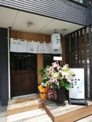 【新店】純手打ち 麺と未来-2