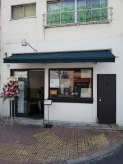 【新店】メンドコロKinari-1