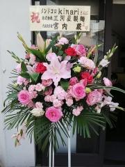【新店】メンドコロKinari-2