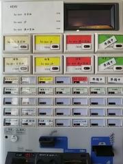 【新店】メンドコロKinari-4