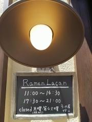 Ramen Lacan-15