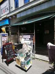 亀戸煮干中華蕎麦 つきひ【参】-3