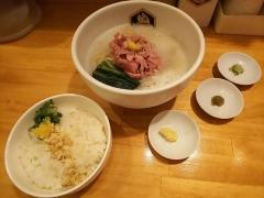 真鯛らーめん 麺魚【七】-5