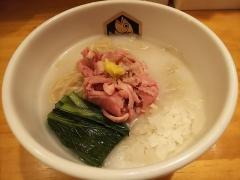真鯛らーめん 麺魚【七】-7