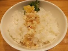 真鯛らーめん 麺魚【七】-11