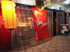 YAMACHAN-1