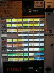【新店】かみなり中華そば店-6