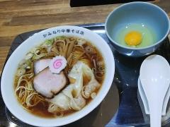 【新店】かみなり中華そば店-7