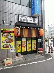 【新店】牛骨らーめん 牛王-2