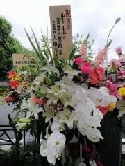 【新店】牛骨らーめん 牛王-6