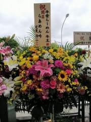 【新店】牛骨らーめん 牛王-7